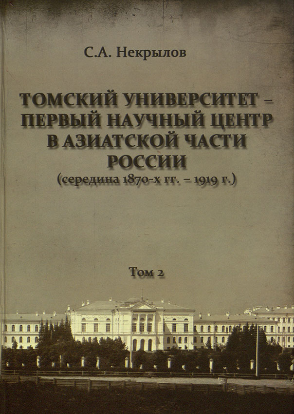 http://elib.tomsk.ru/elib/data/DEMO/demo-0080/00001.jpg