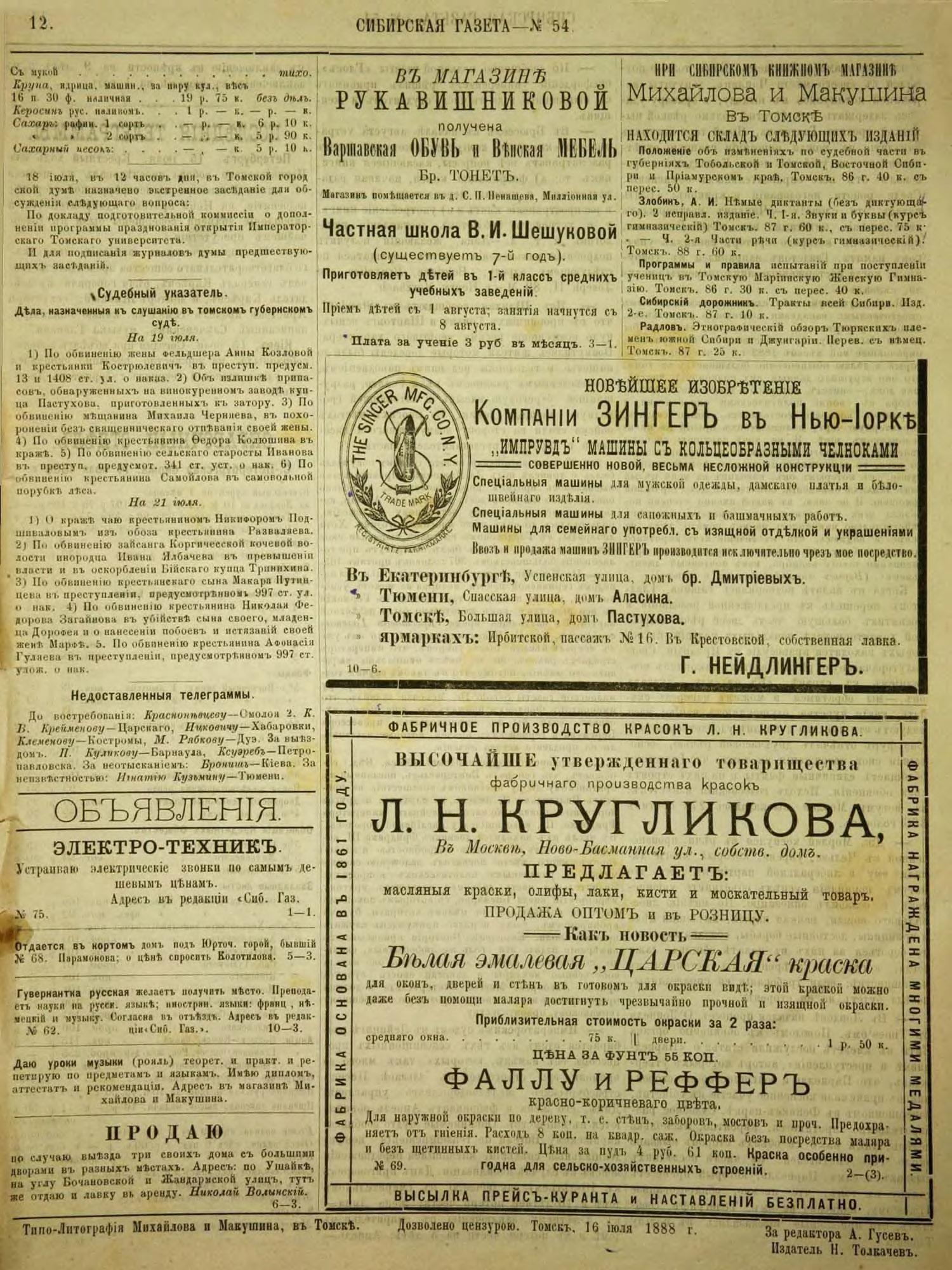 NFS Shift для андроид (взлом на деньги) - Tegra-Market.ru.